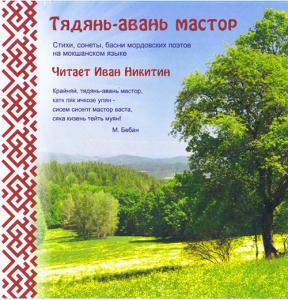 cover-stihi