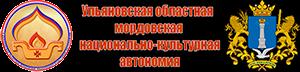 uljanovsk-mordva